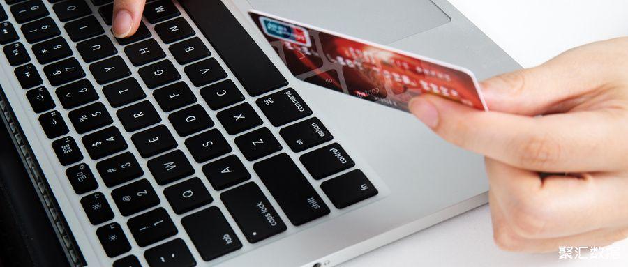 摄图网_500103410_wx_手持信用卡在笔记本前敲击(企业商用)