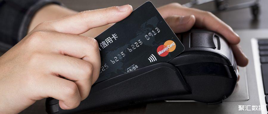 摄图网_501059975_wx_网购刷信用卡(企业商用)