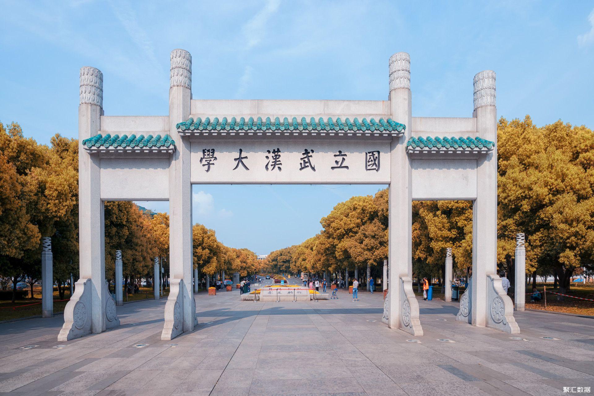 摄图网_500924200_banner_国立武汉大学大门(企业商用)